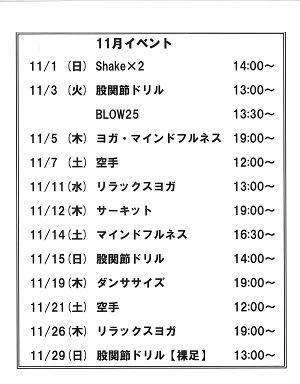 fax@bodyaxis.jp_20201014_121626_0001.jpg