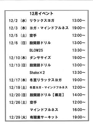 fax@bodyaxis.jp_20201114_185833_0001.jpg