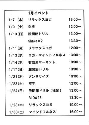 fax@bodyaxis.jp_20201213_204044_0001.jpg