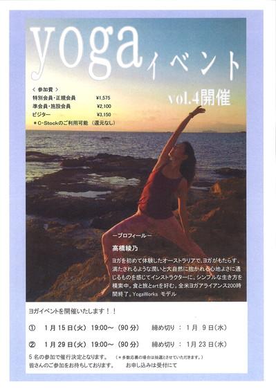 20121229112009_00001.jpg